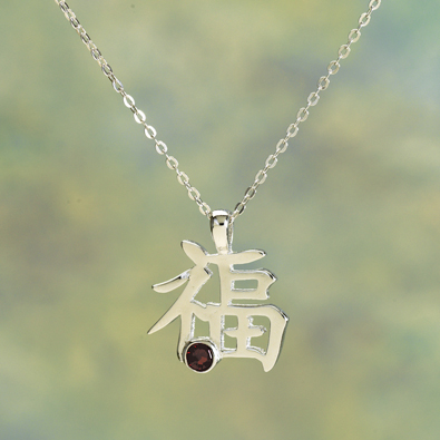 Birthstone Inspirational Pendant- January