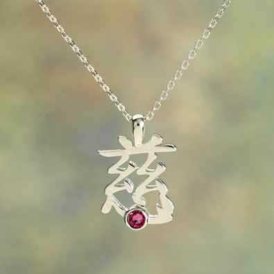 Birthstone Inspirational Pendant- October